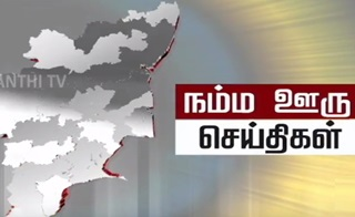 Top Tamil Nadu stories of the Day 05-10-2017