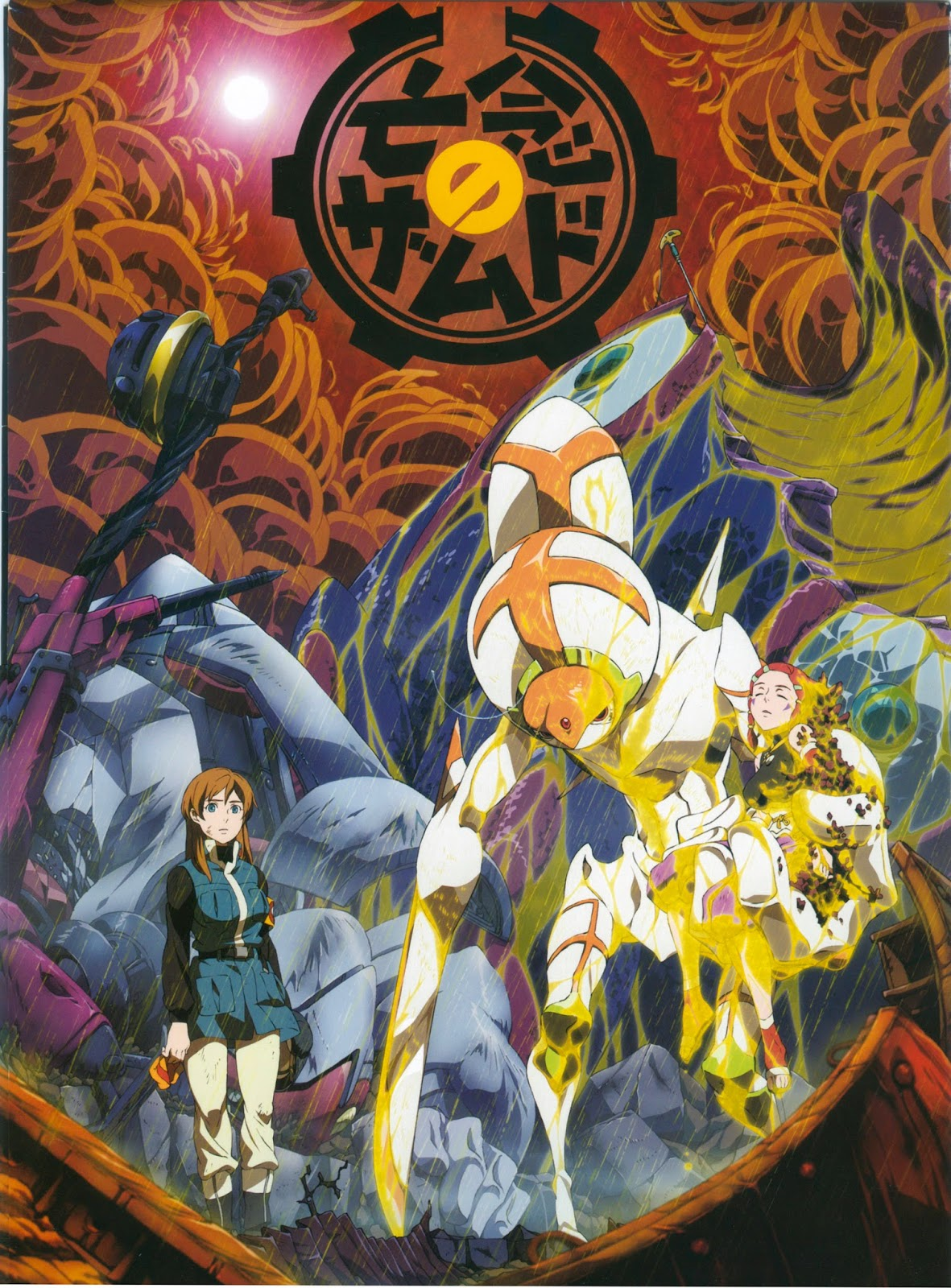 Mecha Girls Wallpaper Moonlight Summoner S Anime Sekai Xam D Lost Memories 亡念の