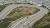 HUF in San Francisco