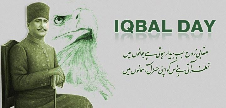 Iqbal Day Wallpapers 2017