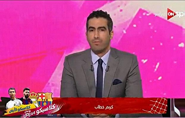 برنامج كلاسيكو الأرض حلقة الجمعة 11-8-2017 مع كريم خطاب