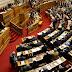Δεύτερη δικογραφία στη Βουλή για παράνομη χρηματοδότηση ΜΚΟ, επί υπουργίας Ευρ. Στυλιανίδη στο ΥΠΕΞ