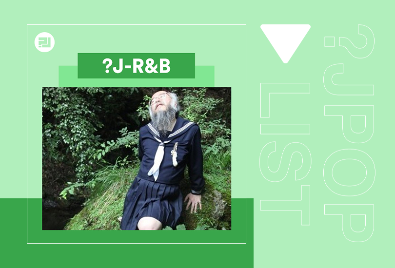 Random J Pop playlist: ?J-R&B (a playlist of Japanese R&B) | Random J Pop