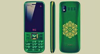 هاتف محمول للمسلمين فقط !
