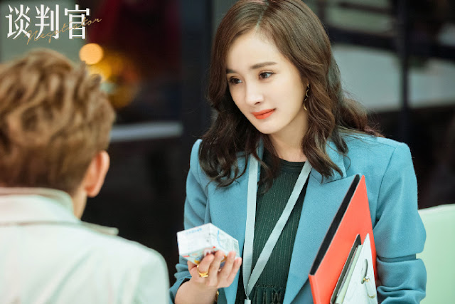 First Impressions c-drama Negotiator