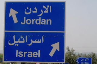 Jordan Intensifies Anti-Israel Rhetoric Despite Security Challenge