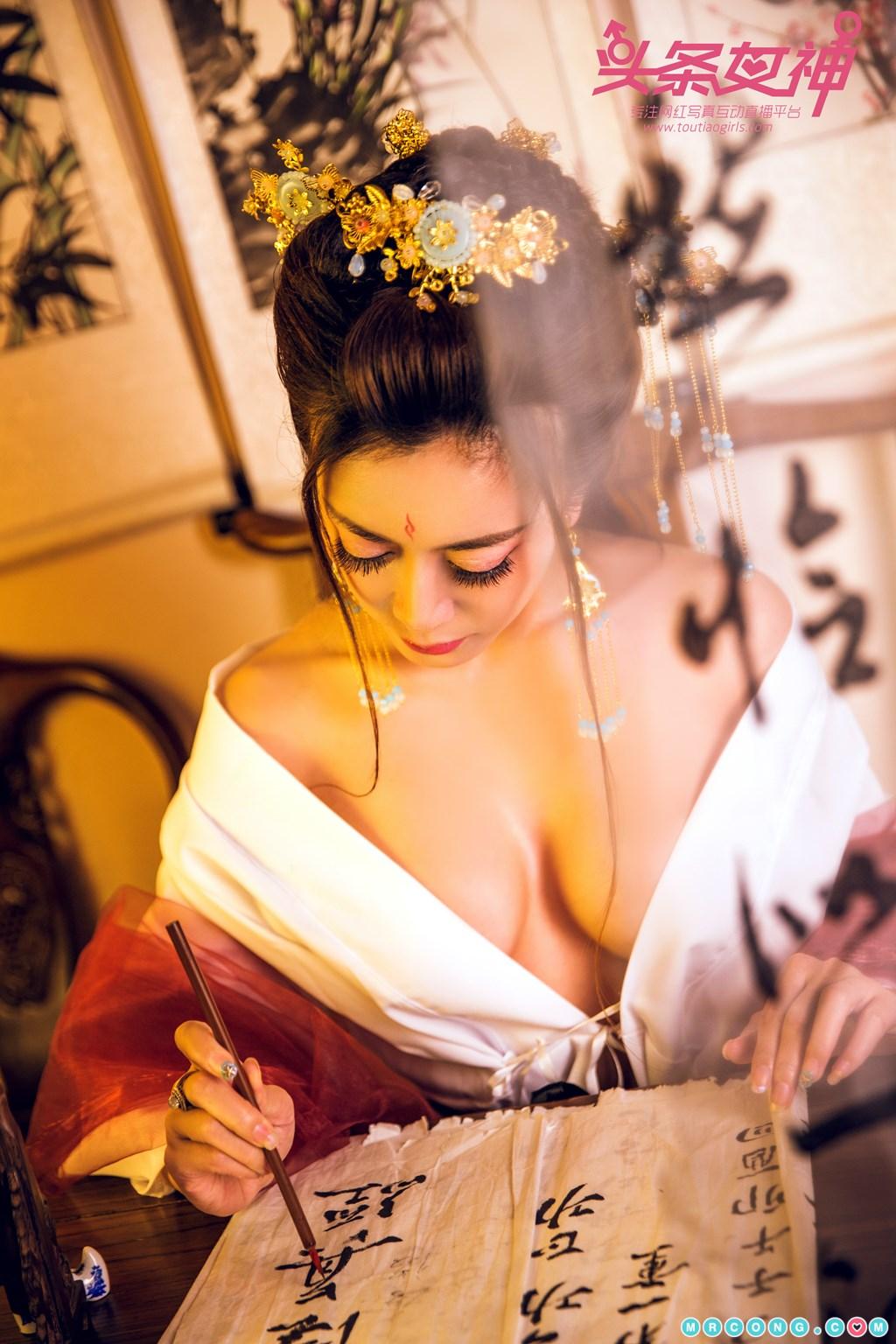 Image TouTiao-2017-11-22-Xuan-Chen-MrCong.com-008 in post TouTiao 2017-11-22: Người mẫu Xuan Chen (萱宸) (15 ảnh)