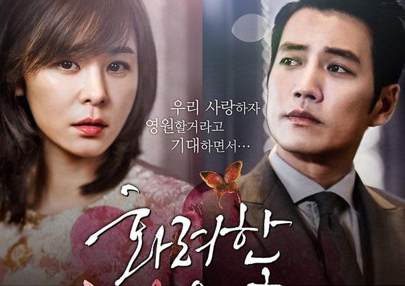 華麗的誘惑 大結局 Glamorous Temptation - 韓劇線上看   AlexandraTV