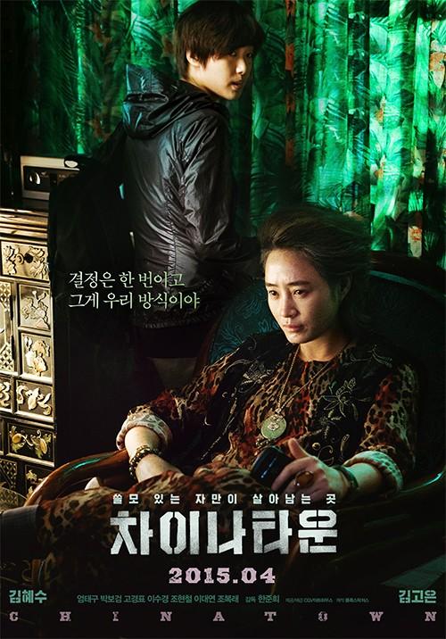 Xem Phim Phố Người Hoa 2016