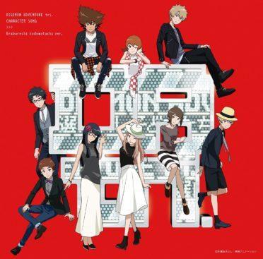 Download Lagu Anime Jepang Full Albums
