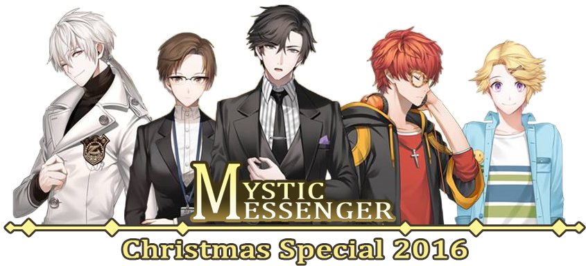 Mystic Messenger Christmas Dlc.Event Mystic Messenger 2016 Christmas Special Updating