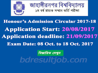 Jahangirnagar University Admission Honor's Test Circular 2017-2018