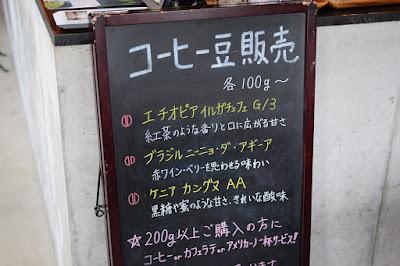 チルアウトスタイルコーヒー コーヒー豆販売