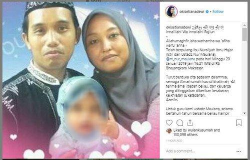 5 Kisah Luar Biasa Cinta Ustadz Maulana & Istri! Menunggu 15th, Kini Terpisah Karena Kanker