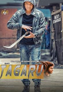 Tagaru (2019) Hindi Dubbed Full Movie HDRip 1080p   720p   480p   300Mb   700Mb   ESUB   Dual Audio   {Hindi+Tamil}