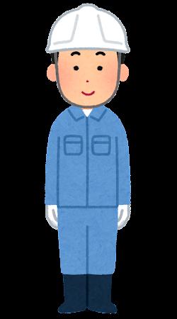 手袋・ヘルメットを付けた作業員のイラスト(男性)