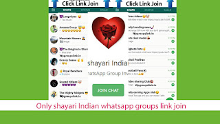 Only shayari Indian whatsapp groups link