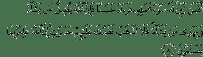 Surat Al-Fathir Ayat 8