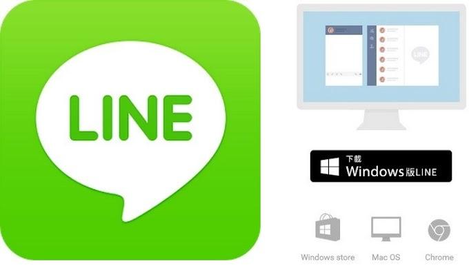 Line電腦版下載 Win10/MAC 中文版本