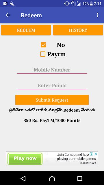 Earn money ప్రతి నెల ₹10,000 సంపాదించండి మీ ఫోన్ నుండి