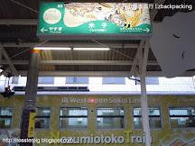 JR米子站0號月台的鬼太郎列車與匆匆而過的旅人們