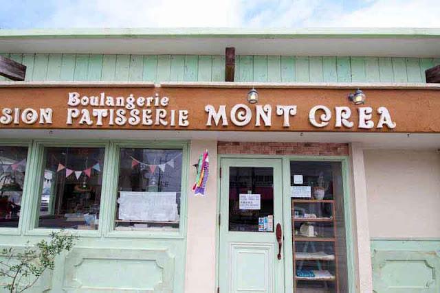 Patisserie Montcrea, bakery,storefront