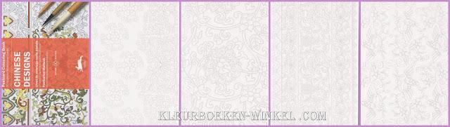 kleurboek PK 11 chinese designs