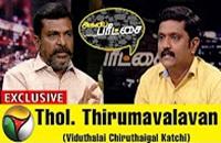 Agni Paritchai with Thol. Thirumavalavan(V C K) | 14/05/17