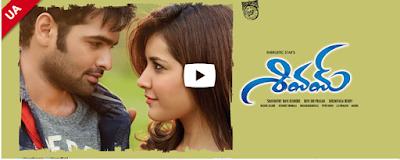 Shivam 2015 Full Telugu Movie 700Mb 300mb Download