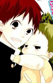Truyện tranh Gakuen Babysitters