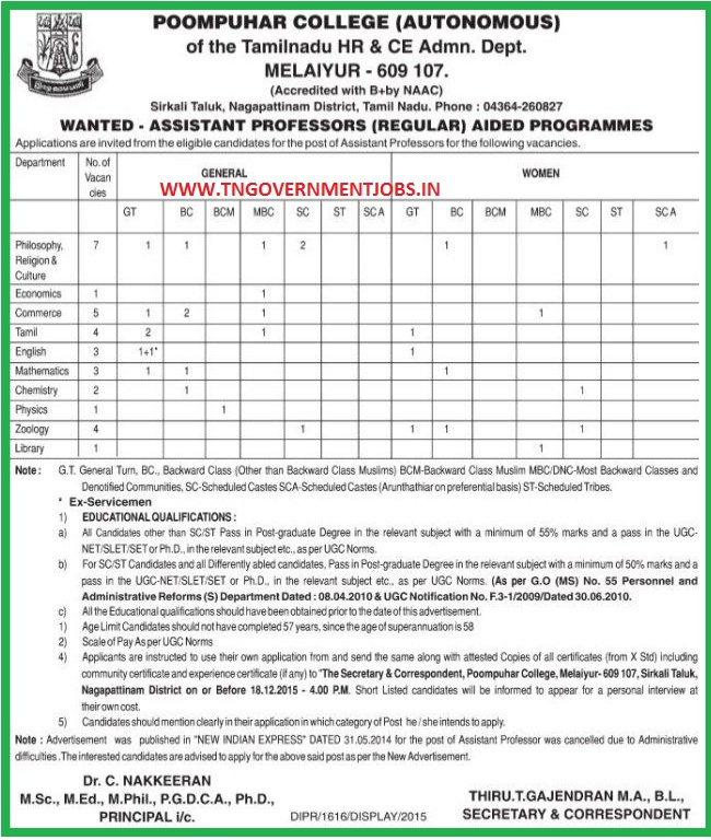Applications are invited for Assistant Professor and College Librarian Posts in Poompuhar College Nagapattinam
