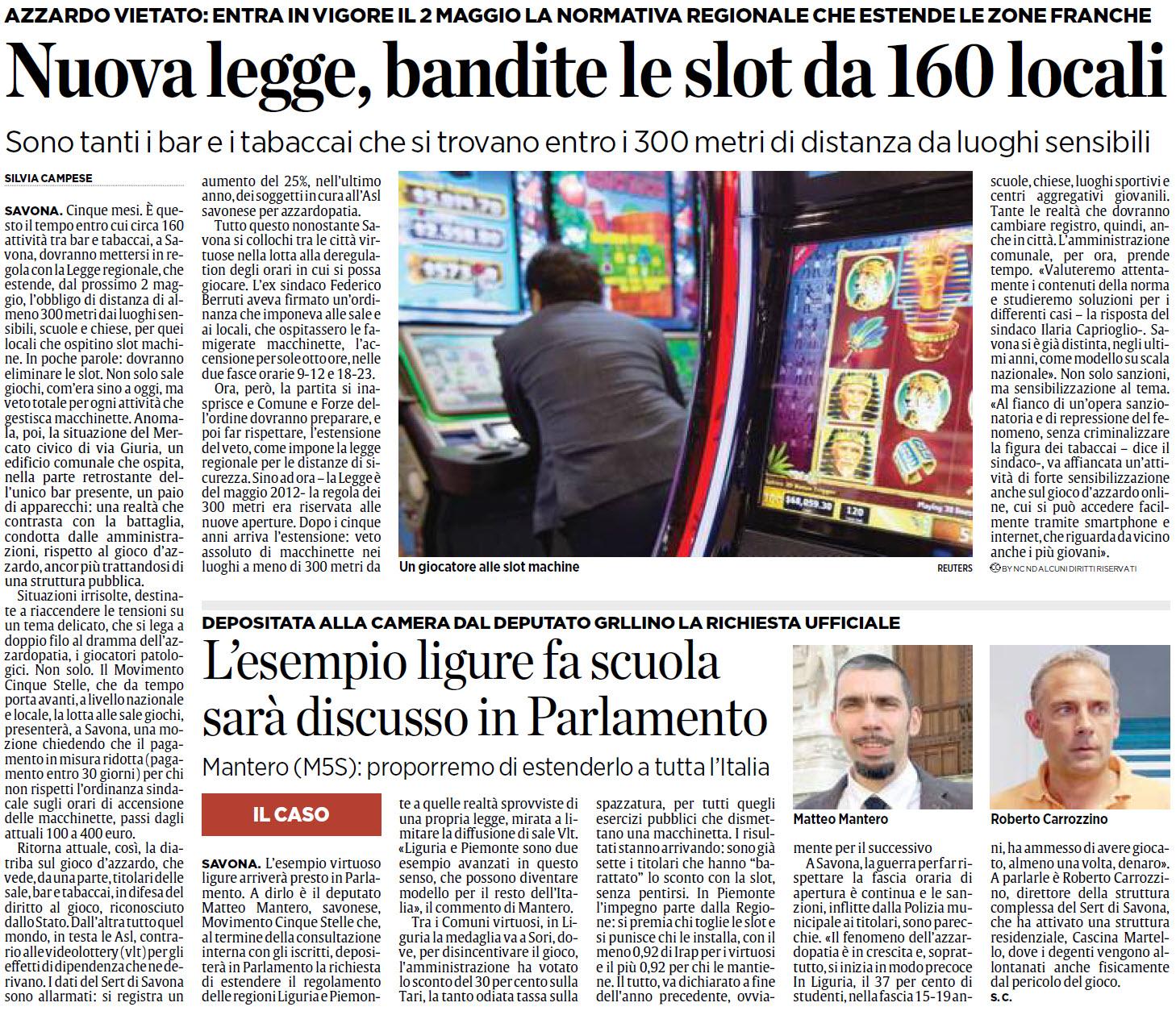 Normativa slot machine 2017