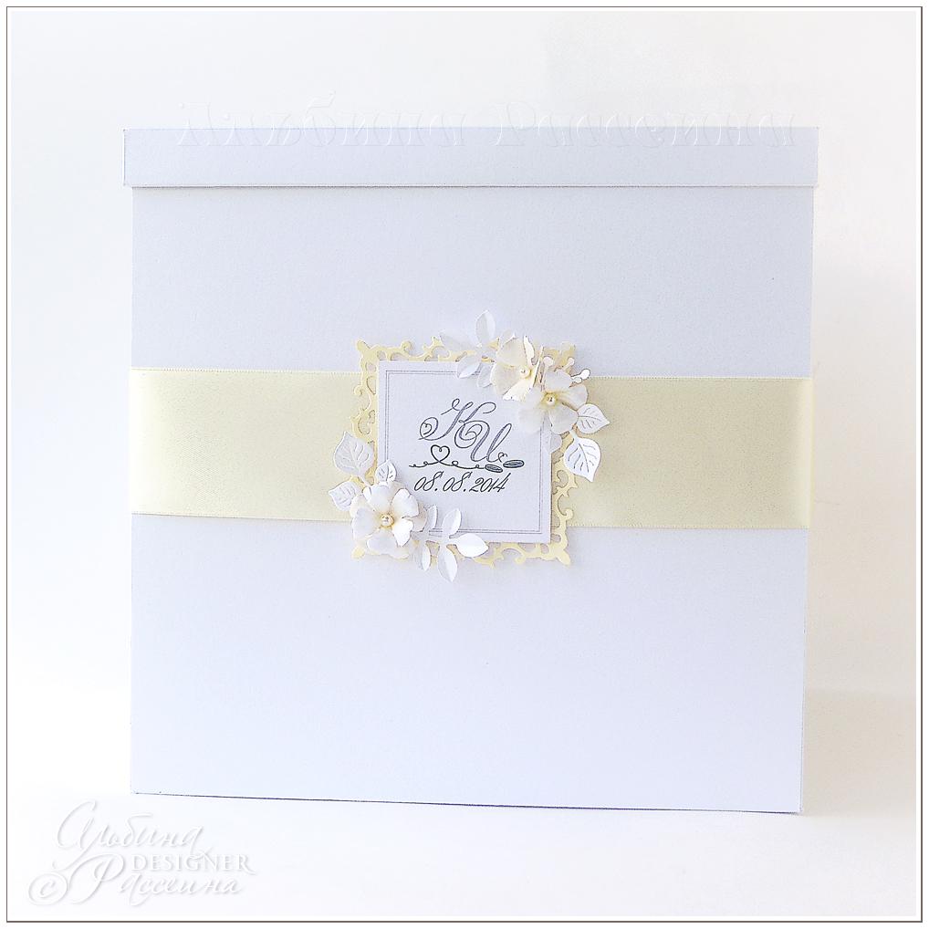 Свадебные аксессуары. Свадебная коробка.