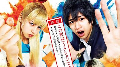 Nueva imagen y promocional para la película de Nisekoi