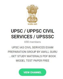 telegram group for upsc