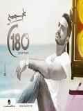 Tamer Hosni-180 Daraga