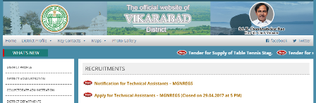 District Rural Development Agency Vikarabad Recruitment Notification 2017 for Technical Assistants Posts District Rural Development Agency Vikarabad District on behalf of Society for Rural development Services, Hyderabad, seeks application from young and dynamic candidates to work as Technical Assistants in MGNREG Scheme being implemented by Rural Development Dept. The Candidate shall be willing to work in any mandal in Vikarabad District. No. of Vacancies : 12/2017/07/district-rural-development-agency-vikarabad-recruitment-notification-2017-for-Technical-assistants-posts.html