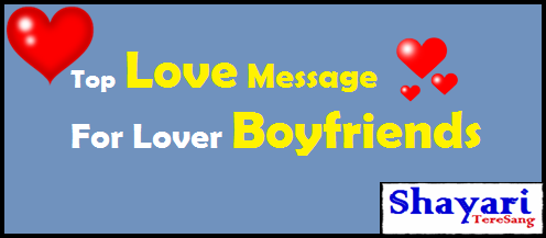 top love message for lover boyfriends