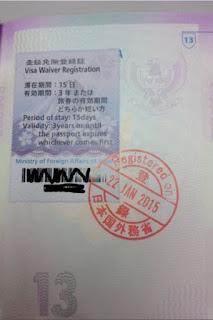 Cara Mendapatkan Bebas Visa ke Jepang