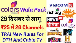 Viacom 18 Network New Pack