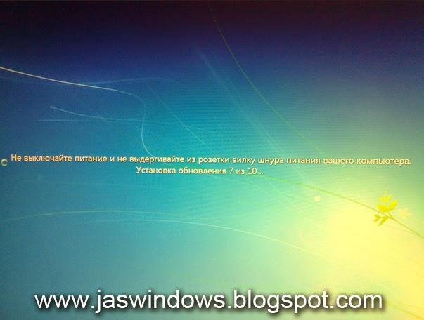 Если обновления windows зависло что делать?
