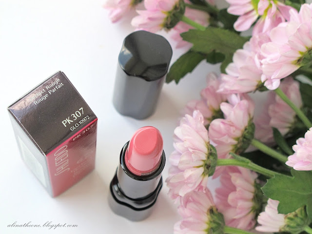 Помада-Shiseido-Perfect-Rouge-PK-307-Tourmaline-отзывы