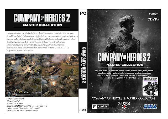 Capa Company of Heroes 2 Master Collection PC