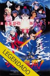 Tenchi Muyo! In Love – Legendado