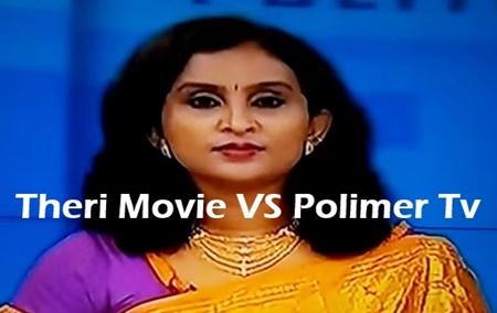 Vijay Theri Movie Vs Polimer Tv