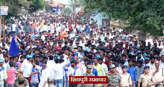 भावखेडी हत्याकाण्ड: मासूमों के हत्यारों को फांसी की मांग को लेकर सडकों पर उतारा बाल्मीक समाज | Shivpuri News