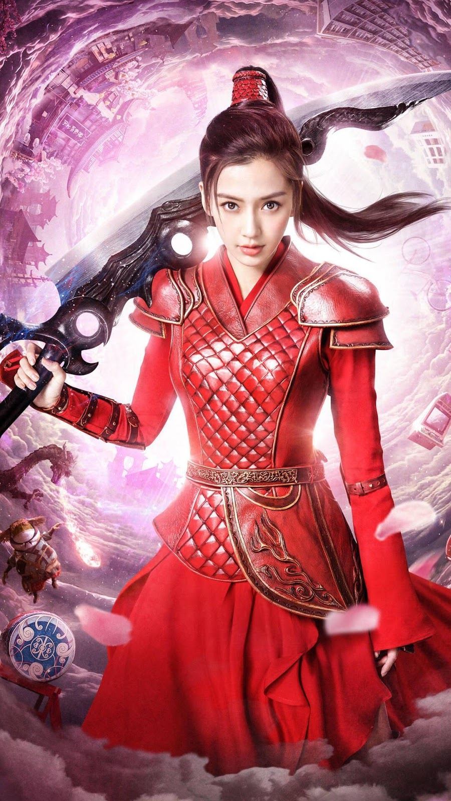 2016 Chinese movie Love O2O