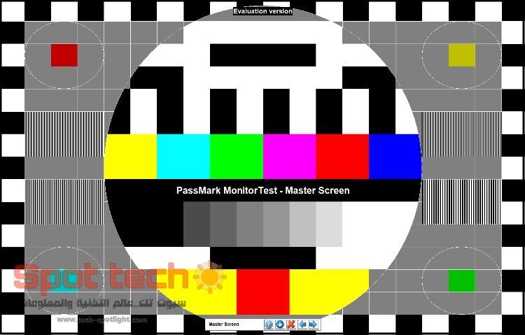 التحقق من الشاشة باستخدام MonitorTest