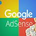 ما هو جووجل أدسنس - Google Adsense ؟  وكيف يمكنك ربح المال من موقعك الإلكتروني من خلال الإعلانات ؟