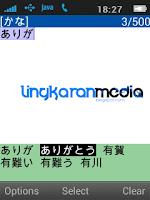 PiClip Java Jepang cara menulis hiragana